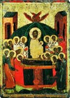 Dormition of the Holy Virgin