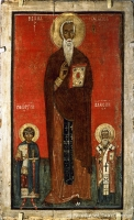 John Climacus, George and Blasius, Sts.