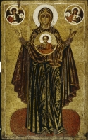 Mother of God Great Panagia (Оranta), The